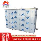 不锈钢废料单槽超声波清洗机