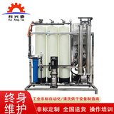 工业纯水机现货供应批发