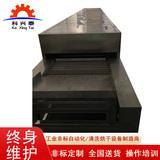 铝合金铝材钝化履带式超声波清洗机