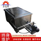 除油除蜡型单槽超声波清洗机