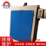 不锈钢材质烘干线隧道式烘干炉非标烤箱