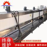 冲压铝件锌合金全自动超声波清洗机