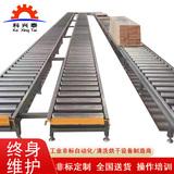 自动配套设备-直销工厂自动化输送设备链板输送线 金属链板输送机