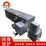 除油清洗机工业多槽超声波清洗机