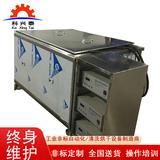 汽修单槽超声波清洗机