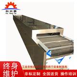 钝化线压铸铝履带式超声波清洗机