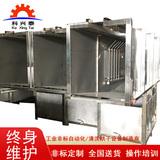 全自动超声波清洗机-悬挂式超声波喷淋清洗烘干一体机