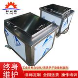 碳氢、除锈清洗机不锈钢单槽超声波清洗机